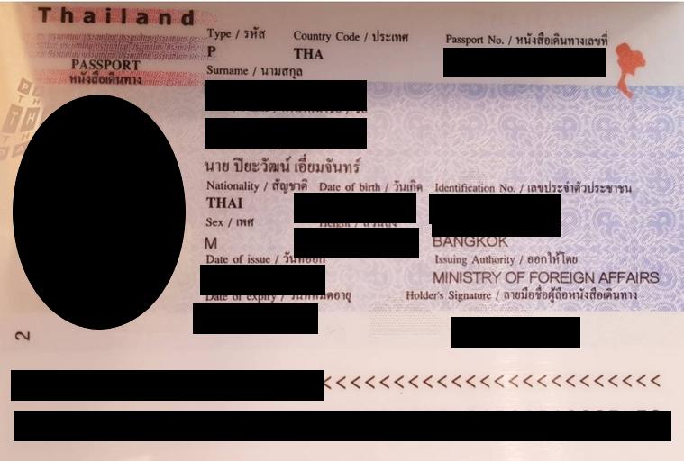 Redacted passport image