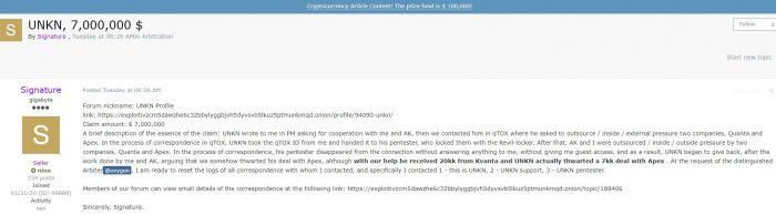 Signature seeks arbitration against UNKN of REvil